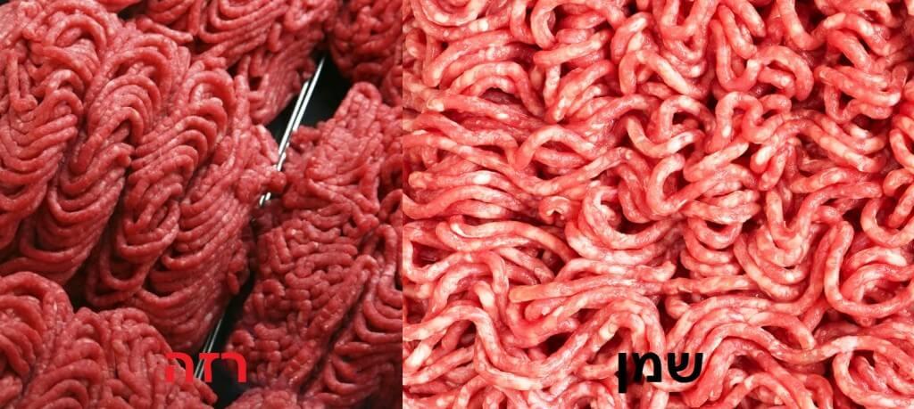 fat-meat
