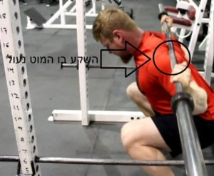 low_bar_barbell_position